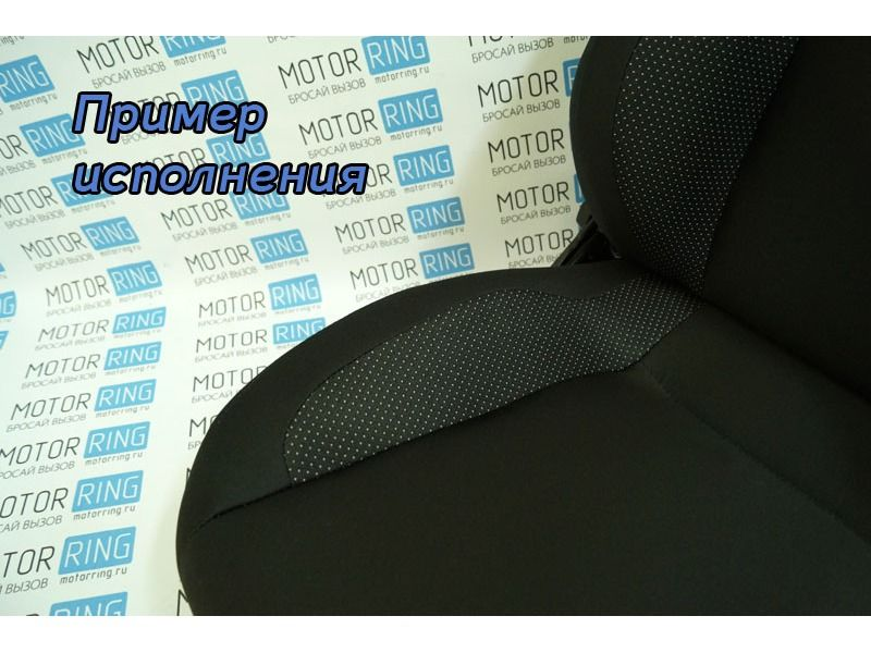Комплект анатомических сидений VS Омега на Лада Гранта, Калина 2_20