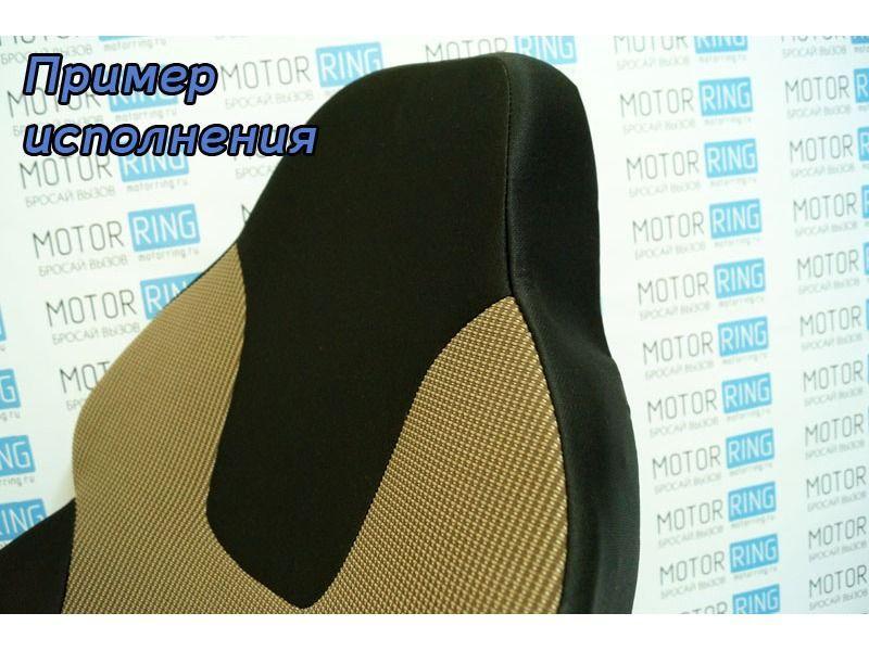 Комплект анатомических сидений VS Фобос на Лада Приора_2