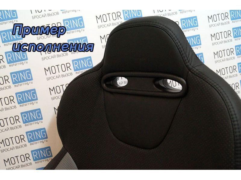 Комплект анатомических сидений VS Кобра на Лада Приора_2