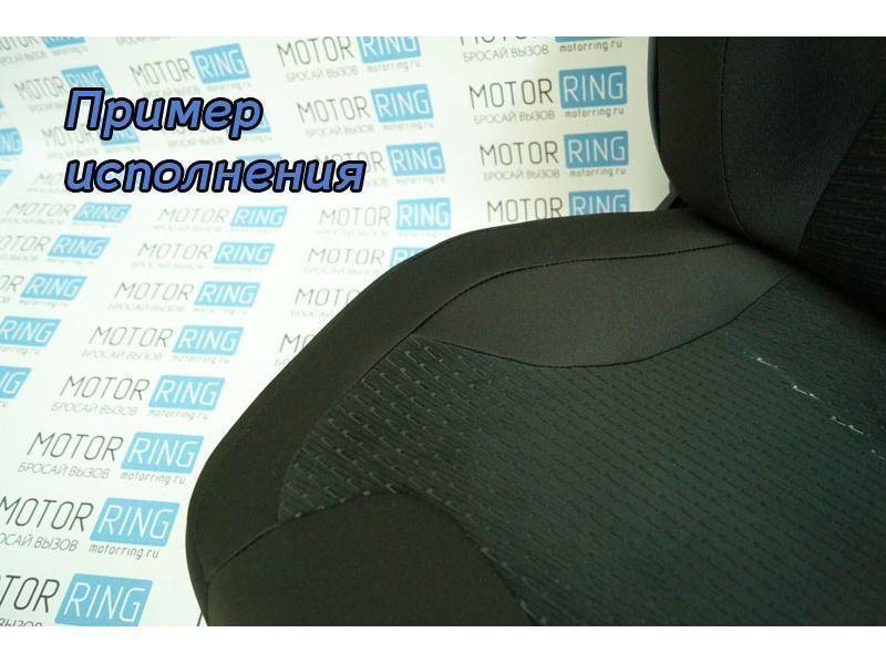 Комплект анатомических сидений VS Кобра на Лада Приора_8