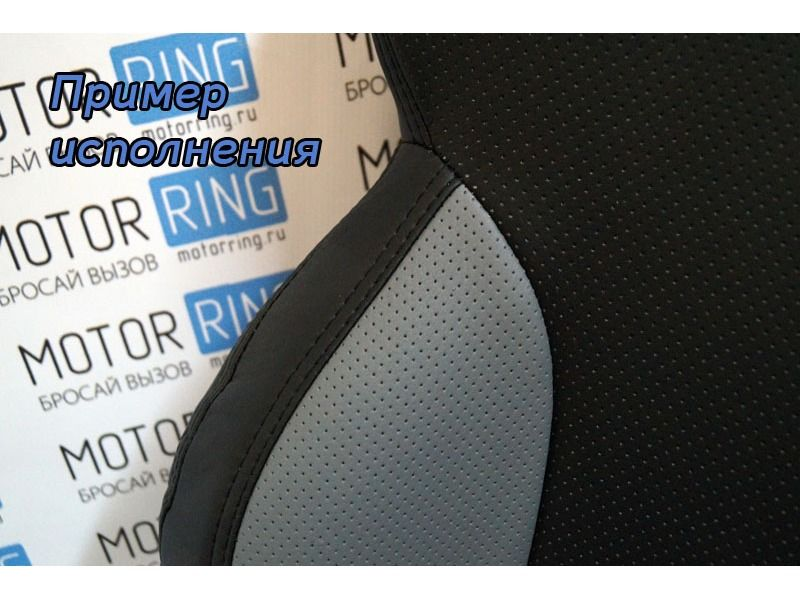 Комплект анатомических сидений VS Кобра на Шевроле Нива_4