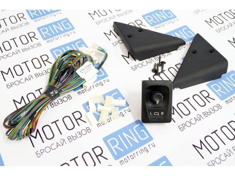 Комплект подключения обогрева и электрорегулировки зеркал на Лада Нива 4х4_2