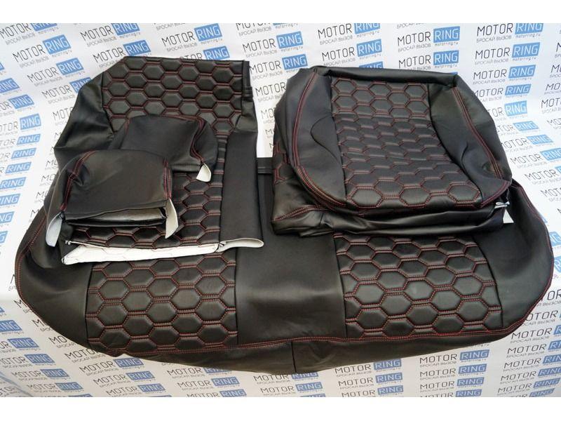 Обивка сидений (не чехлы) Соты экокожа на ВАЗ 2108-21099, 2113-2115_2