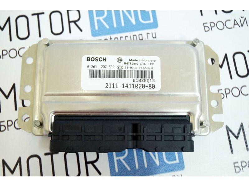 Контроллер ЭБУ BOSCH 2111-1411020-80 (VS 7.9.7)_2