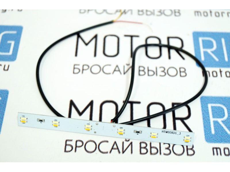 Бегающий повторитель поворота для ремонта зеркала Нива Урбан в стиле Лексус_1