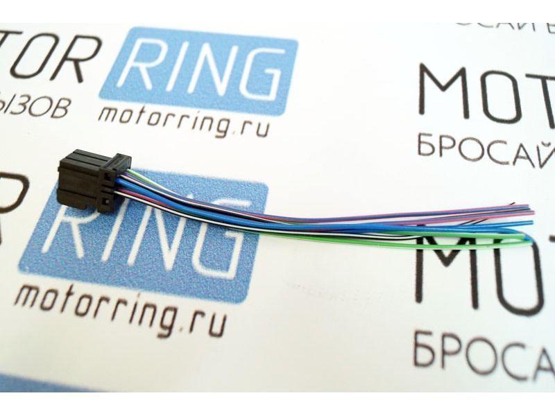Разъем для регулировки электро зеркал на Датсун On-Do, Mi-Do_2