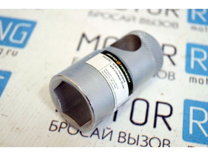 Ключ торцовый Дело Техники для ступицы 30 мм_1