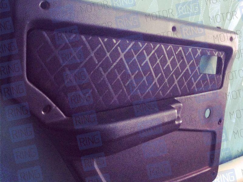 Ткань Скиф для перетяжки обивок дверей 1х1.5м_6